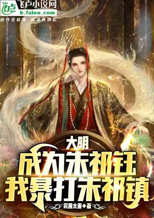 DOTA2之翻盘