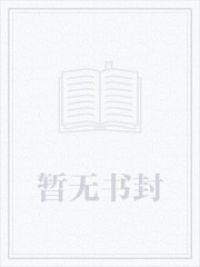 我是宇智波叔叔