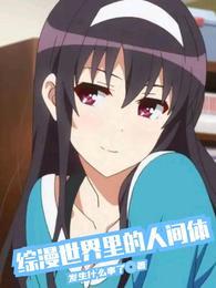 超神科技交易商城