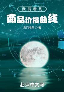 都市:影视综合世界当神豪